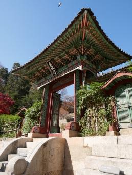 Part of Changdeokgung Palace